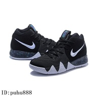 Nike ZOOM Kyrie Irving 4 歐文男鞋 厄文4 運動鞋 籃球鞋 NBA球鞋 黑白