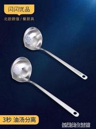 304不銹鋼濾油勺隔油湯勺瀝油勺火鍋湯勺漏勺撇油勺油湯分離勺子