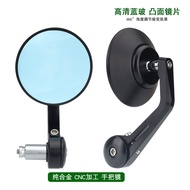 Spring Wind 700clx Separation Handle 700cl-x Modification Accessories Sports Separation Handle Faucet Lower Handlebar