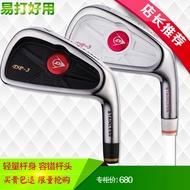 【高品质】DUNLOP DP-3 高爾夫球桿 初學桿 練習桿 7號桿 套桿 名達