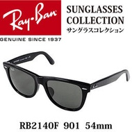 Ray Ban(RB2140F 901 54mm)黑色