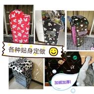 寵物睡袋 冬季上新蜜袋鼯 籠罩定做價格問店主 時尚 韓版