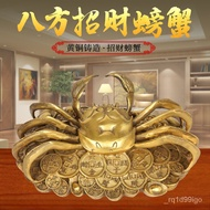 Consecrated Copper Crab Decoration Eight-Square Lucky Copper Crab Fortune Money Crab Large and Small Size Living Room Cr