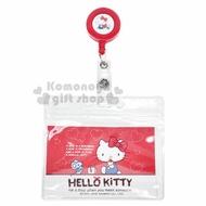 小禮堂 Hello Kitty 透明防水伸縮證件套《米紅.禮物》票卡夾.證件夾.卡套