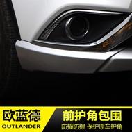 18款Outlander前杠護角 Outlander保險杠包圍 歐蘭德小包圍改裝配件裝飾