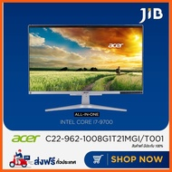 Best Quality ACER ALL-IN-ONE (ออลอินวัน) ASPIRE C22-962-1008G1T21MGI/T001 การ์ดจอ