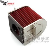 摩托改裝配件適用於本田CB500X CB500F CBR500R 空濾芯空氣濾清器空氣格優選商品