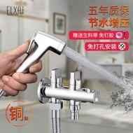 📢現貨特賣ing📢馬桶噴槍婦洗器廁所噴頭清洗器會陰沖洗器女私處高壓沖馬桶噴頭