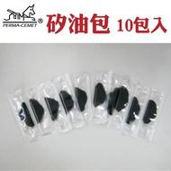 【伯馬DIY】矽油脂包 矽油膏 矽脂 矽油  (2g/10包入)  SG-1000