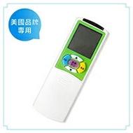 Ai-US3西屋/惠而浦/開利冷氣遙控器