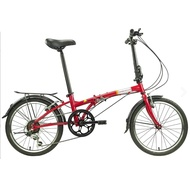 Dahon | 20inch Folding Bike HAT060