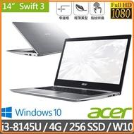 Acer 宏碁 S40-20-31Z1 14吋窄邊框輕薄筆電 i3-8145U/4GB DDR4/256GB PCIe SSD/W10/FHD