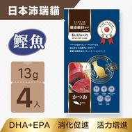 貓肉泥 健康維持【日本沛瑞貓】鰹魚-添加DHA 軟骨素 葡萄糖胺-13gx4入