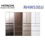 【HITACHI 日立】日本原裝527L 六門琉璃冰箱 RHW530JJ  一級能效補助機種~附原廠好禮