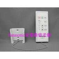 【專速】免運~FV-30BU1W,FV-30BU2W,FV-30BU3W 原廠 國際牌 浴室暖風機 遙控器