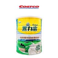 好市多costco代購 豐力富 紐西蘭頂級純濃奶粉 豐力富奶粉 2.6公斤 全脂奶粉
