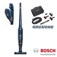 Bosch 二合一直立式無線吸塵器 BBHL2214TW 海軍藍 (配件包組)