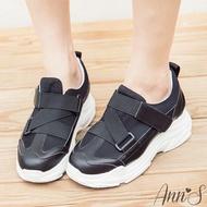 😊 小白鞋+MIT2.0 / 送妳笑臉襪 😊Ann'S魔術第四代Z型魔鬼氈細腿真皮老爹小白鞋-黑
