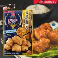 日清最高金賞獎炸雞粉-鹽味100g包