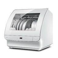 【全店93折+領券折$300】 Haier海爾 小海貝全自動洗碗機(白色) 送免費安裝