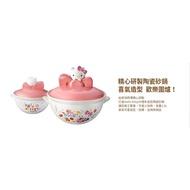 老協珍 Hello Kitty 45週年 蝴蝶結造型陶瓷砂鍋/迪士尼米奇造型 珍藏甕/卡娜赫拉的小動物-喜抱財神甕(2592元)