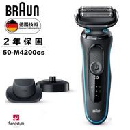 德國百靈BRAUN-新5系列免拆快洗電動刮鬍刀/電鬍刀 50-M4200cs 送BRAUN 紀念馬克杯