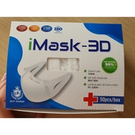 [3D Mask] Khẩu trang 3d mask công nghệ Nhật Bản 50 cái