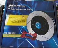 全新 HACKER 302 加大碟盤:HONDA ACCORD K9 K11 K20 前面一組5500元