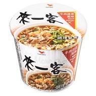 【超商取貨】來一客杯麵牛肉蔬菜風味65g(12入)