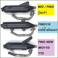 (A) SPEED ท่อผ่า MIO / FINO / TTX มีให้เลือก 3 รุ่น ท่อผ่าดัง ไม่ใช่ผ่าลั่น (ท่อมีโอ ท่อฟีโน่ ท่อผ่ามีโอ ท่อผ่าฟีโน่ ท่อTTX)