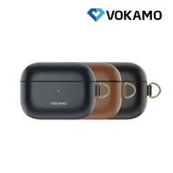 VOKAMO AirPods Pro 臻品皮革保護套 真皮 皮革 保護套 Apple 蘋果 抗噪耳機 保護殼