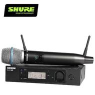 【SHURE】GLXD24R / BETA87A 高級數位無線麥克風系統(原廠公司貨)
