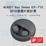 AUKEY Key Series EP-T10真無線藍牙耳機