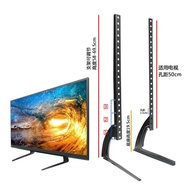 電視底座 液晶電視底座通用桌面支架 腳架2019