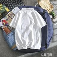男士短袖t恤韓版潮流翻領POLO衫2020夏季新款純白百搭休閒?恤男