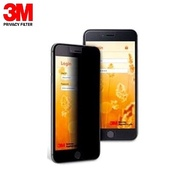 3M™ Black Privacy Screen Protector for Apple® iPhone® 11 / XR