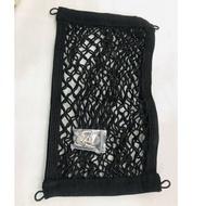 GOGORO2 前置物網 置物箱 附白鐵螺絲 置物袋