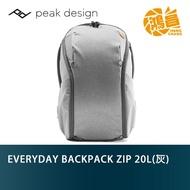 [公司貨] PEAK DESIGN V2 魔術使者Zip攝影後背包 20L 後背包 象牙灰【鴻昌】