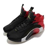 【NIKE 耐吉】Air Jordan 35代 CNY PF 男鞋 籃球鞋 喬丹 中國新年 避震 黑 紅(DD2234-001)