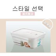 韓版陶瓷樂扣3格便當保鮮盒-遊樂園