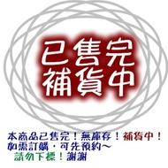 感應開關【TopDIY】D369-220V 3線式 裝潢分離式 紅外線 燈泡 感應開關 大功率 感應器 LED 人體