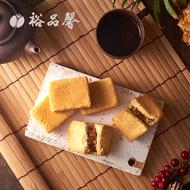土鳳梨酥 | (25g*8入)(土鳳梨內餡)(蛋奶素) - 迷你˙茶點˙現做˙手作˙伴手禮˙裕品馨
