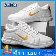 รองเท้าผ้าใบชาย KaiDe รองเท้าไนกี้ ซื้อ 1 แถม 1 รองเท้าวิ่งชาย รองเท้าผ้าใบสีดำล้วน รองเท้าคัชชู ผช รองเท้าคัดชูผญ รองเท้าคัชชูผู้ชาย หนัง รองเท้าผู้หญิง รองเท้าผ้าใบ รองเท้าผ้าใบราคาถูก รองเท้าผ้าใบผญ รองเท้าวิ่งไนกี้ รองเท้าลำลองผญ ผ้าใบ