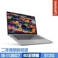 Lenovo Slim 5i 14吋輕薄筆電 i5-1135G7/8G/512G PCIe SSD/Win10/IdeaPad/二年保到府收送