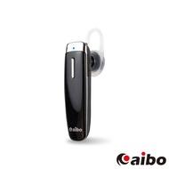 【aibo】領導者 HM3600 立體聲智慧藍牙耳機麥克風