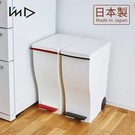 【日本岩谷Iwatani】雙色曲線長型可分類腳踏垃圾桶(附輪)-33L