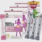 《日本森下仁丹》晶球益纖菌5倍特效版7入/盒X3盒送日本Fine綠茶咖啡3條