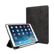 3D Air iPad mini 2/3/4/5 筆槽收納翻蓋式保護套(黑色)