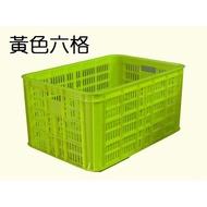 蘆筍籃六格 ~ 塑膠箱/搬運籃/塑膠籃/工具箱