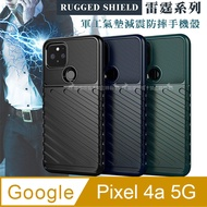 RUGGED SHIELD 雷霆系列 Google Pixel 4a 5G 軍工氣墊減震防摔手機殼